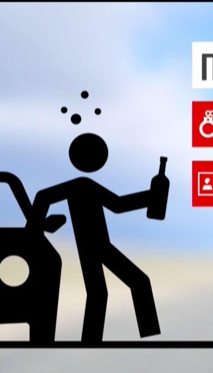 Депутати хочуть посилити відповідальність за пияцтво за кермом