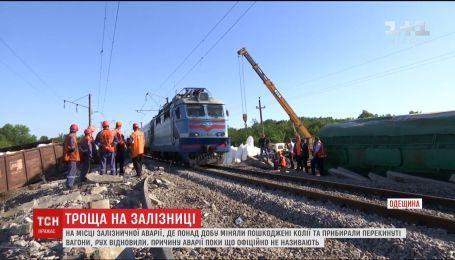 В Одесской области, где накануне произошла железнодорожная троща, запустили движение на одном из путей