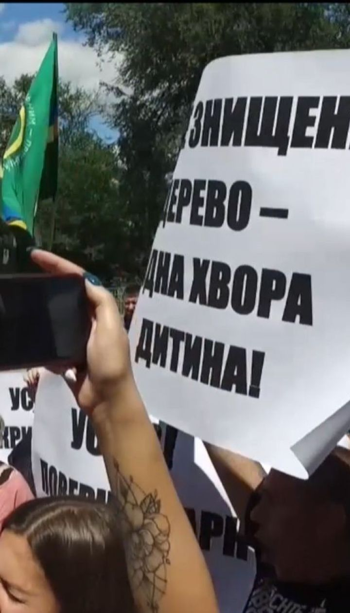 В Кривом Роге люди возмущены действиями нардепа по реконструкции Гданцевского парка
