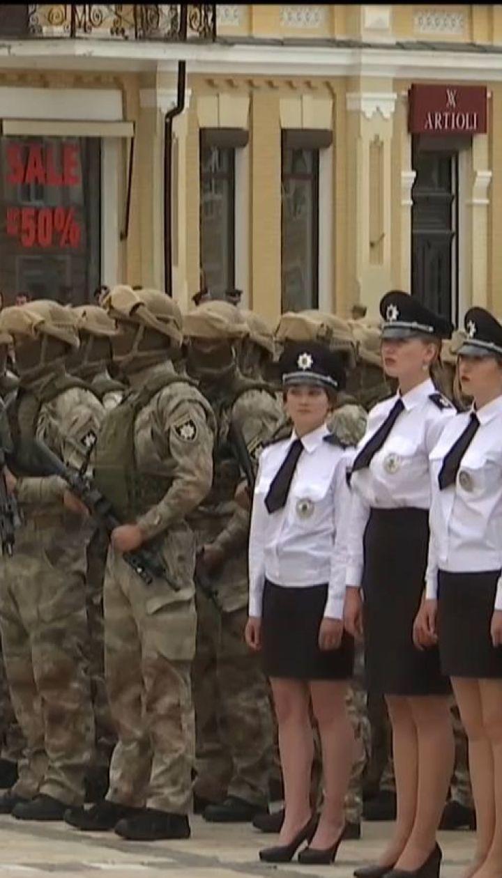 На Софійській площі відбулись урочистості з нагоди Дня національної поліції