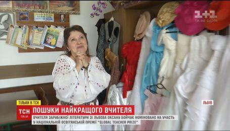 Учительница зарубежной литературы со Львова превратила свои уроки на театральные представления