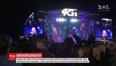 Тисячі людей прийшли на Atlas Weekend, аби потрапити на безкоштовний концерт Олега Винника