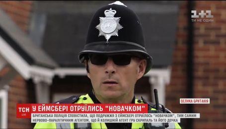 "Подружжя, яке непритомним знайшли в британському Еймсбері, отруїлося ""Новачком"""