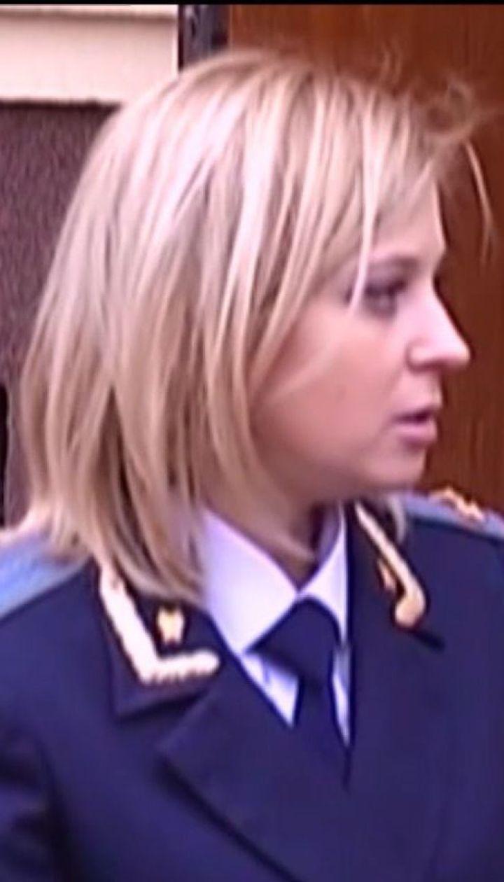 Поклонська особисто брала участь у суді над Сенцовим