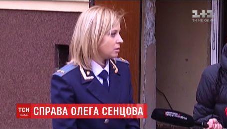 Поклонская лично участвовала в суде над Сенцов
