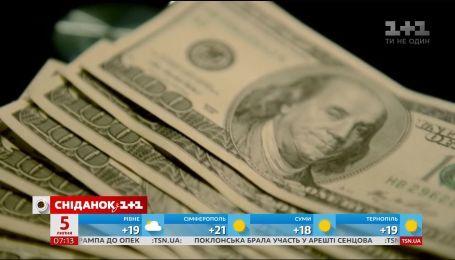Українські заробітчани перевели додому майже 10 млд доларів - економічні новини
