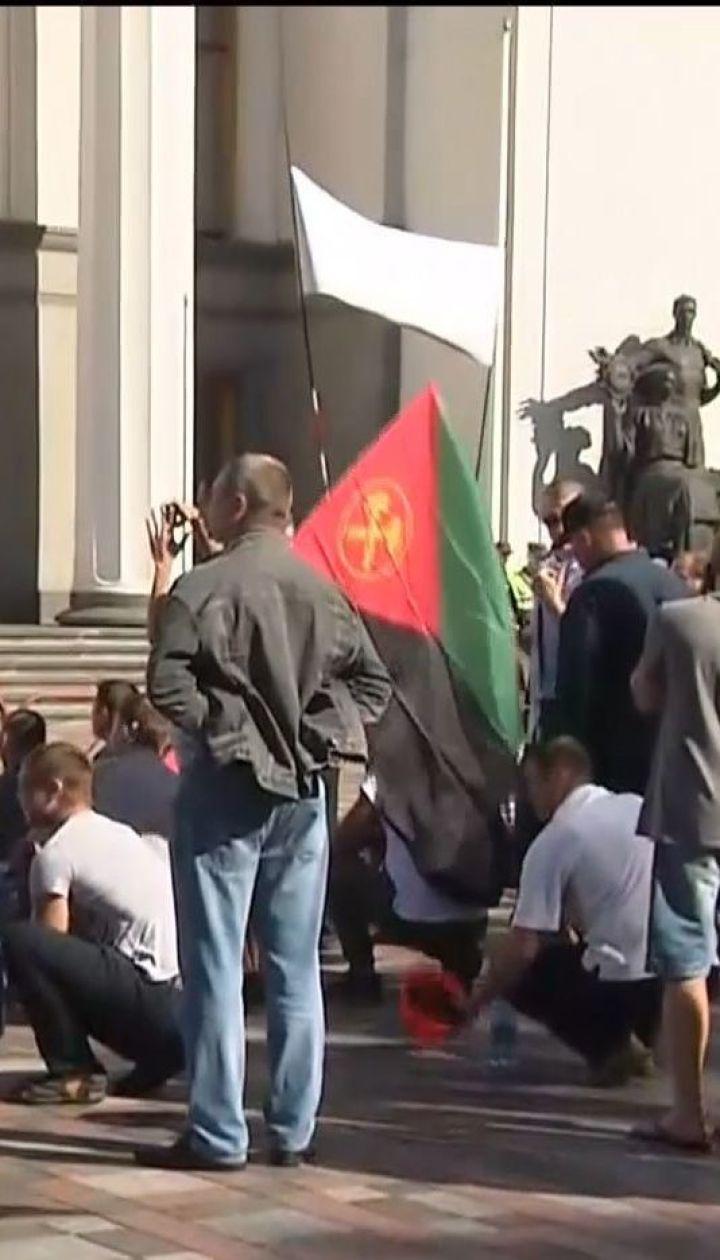 На акцію протесту під ВР зібрались сотні гірників