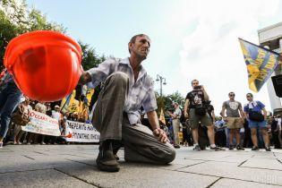 Під Радою сотні шахтарів зібралися на акцію протесту