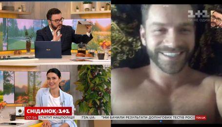 """""""Сніданок"""" привітав Богдана Юсипчука з днем народження - пряме включення"""