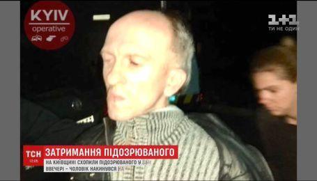 Погрози і порушення психіки: що відомо про чоловіка, якого підозрюють убивстві сусідки в ліфті