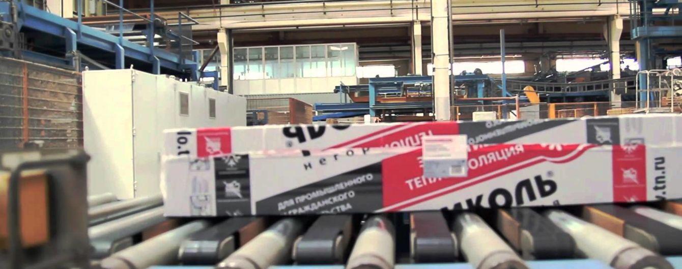 Чеська компанія викупила в росіян три заводи на Черкащині та Дніпропетровщині