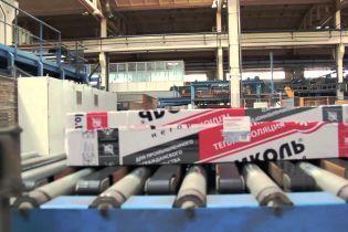 Чешская компания выкупила у россиян три завода в Черкасской и Днепропетровской областях