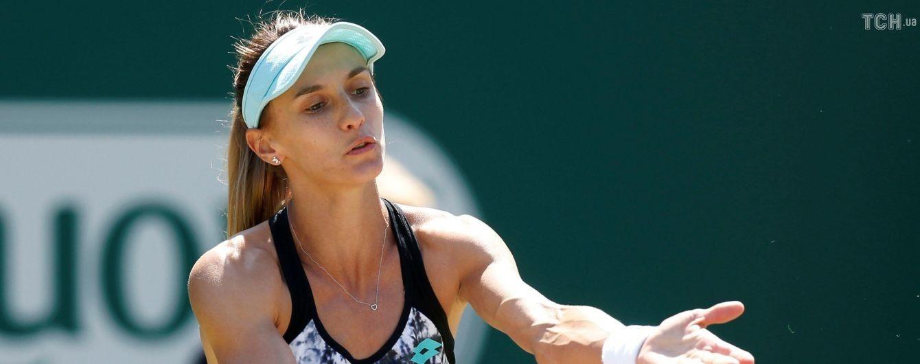 Цуренко останньою серед українців залишила Wimbledon