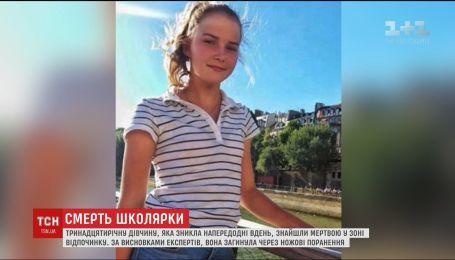 В Никополе нашли тело пропавшей девятиклассницы