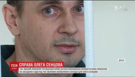 Сестра Олега Сенцова встретилась с ним впервые за четыре года