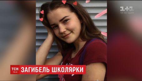 13-летнюю девушку нашли убитой на Днепропетровщине