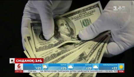 Яким буде курс долара в Україні до кінця 2018 року