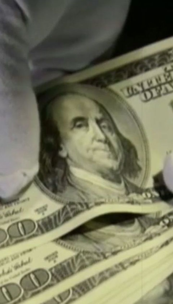 What will be the dollar exchange rate in Ukraine by the end of 2018