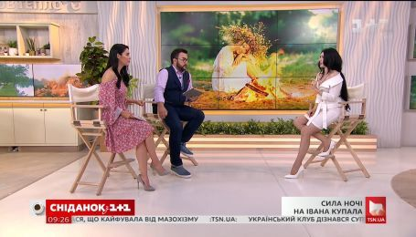 Эзотерика Симона Бородина рассказала о ритуалах на Ивана Купала