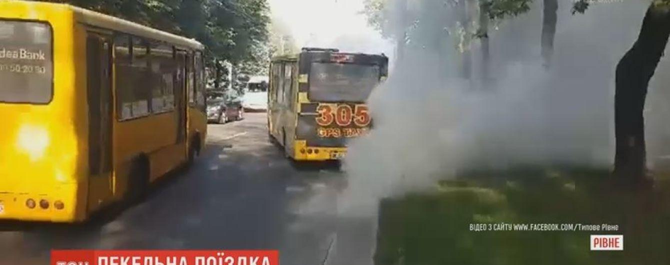 В Ровно заполненная маршрутка загорелась на полной скорости