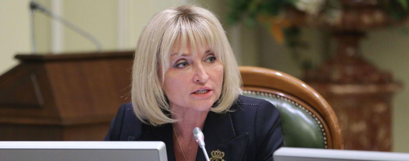 Ирина Луценко предлагает вернуть пенсии жителям оккупированного Донбасса