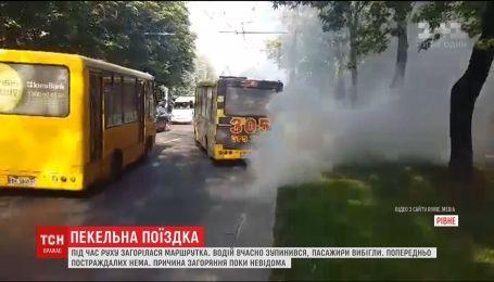 В Ровно на ходу загорелась маршрутка, набитая людьми