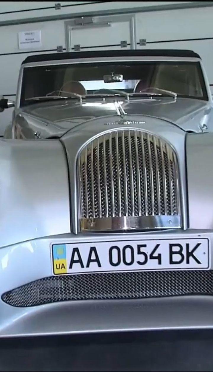 Ретро-автомобиль экс-нардепа Давида Жвании продают на государственном аукционе