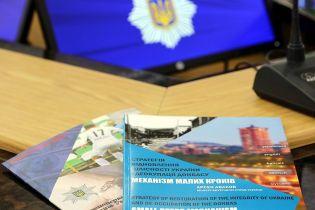 Аваков показал послам G7 план деоккупации Донбасса