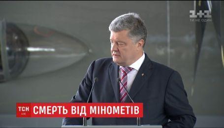 """Президент поручил запретить использование миномета """"Молот"""" на учениях"""