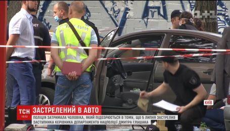 Полиция задержала подозреваемого в убийстве правоохранителя Дмитрия Глушака