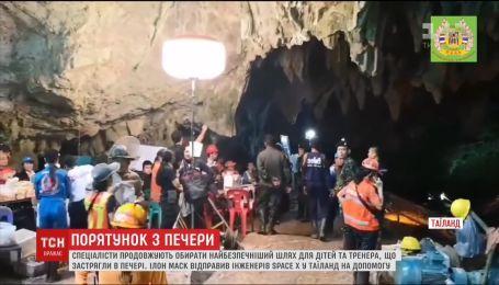 Ілон Маск запропонував свою допомогу у порятунку підлітків з печери Таїланді