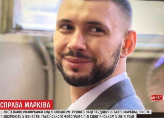 Справу українця Марківа у Італії розглядатиме суд присяжних