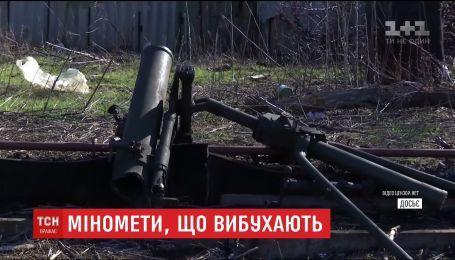 """Взрывы минометов """"Молот"""" с начала войны унесли жизни 18 военных"""