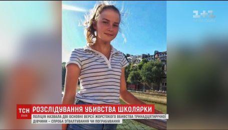 Кража телефона или попытка изнасилования - основные версии убийства школьницы в Никополе