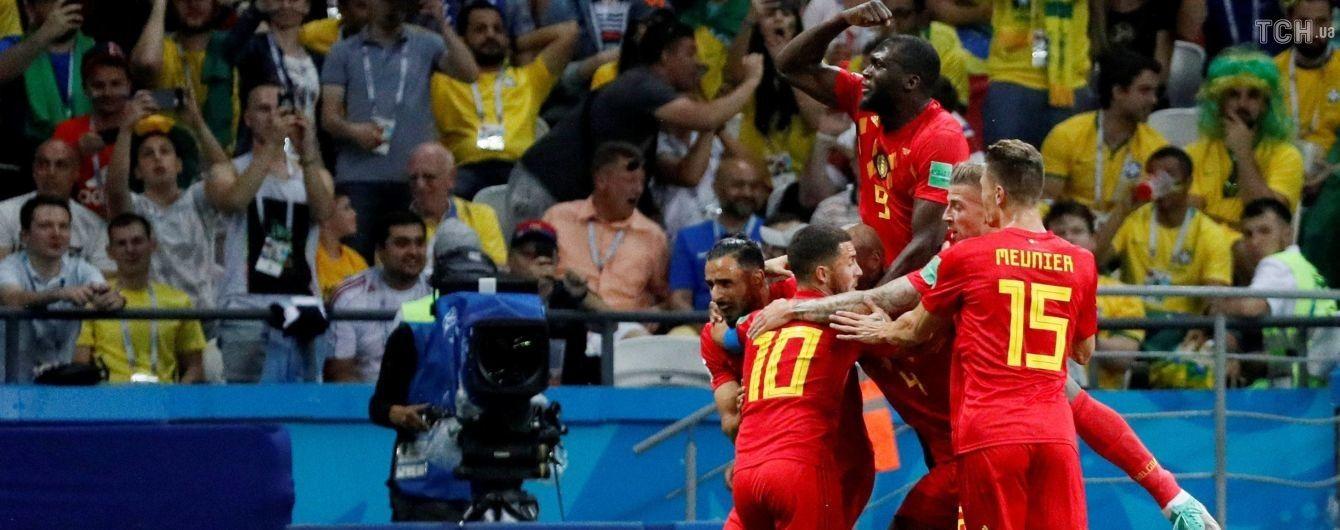 Бельгия неожиданно обыграла Бразилию и впервые с 1986 года вышла в полуфинал ЧМ