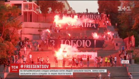 В Одессе на Потемкинской лестнице состоялась масштабная акция в поддержку Сенцова