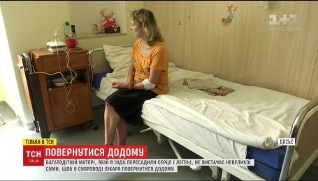 Львовянка нуждается в помощи в возвращении в Украину после сложной операции в Индии