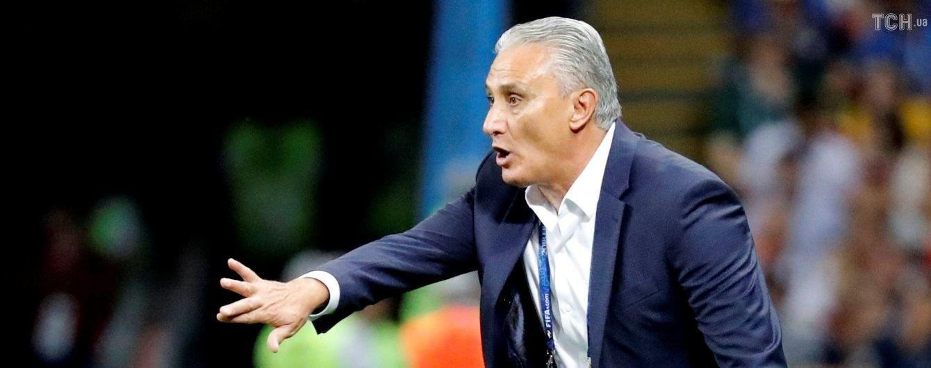 Тренер сборной Бразилии продолжит тренировать команду после поражения на ЧМ-2018