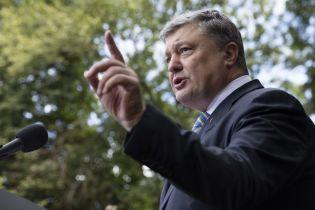 """Порошенко подловил Путина на словах о """"референдуме"""" в Крыму"""
