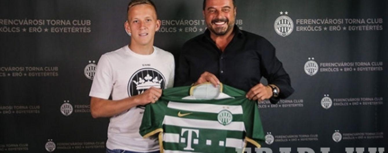 """""""Шахтар"""" віддав свого півзахисника в оренду до угорського клубу"""