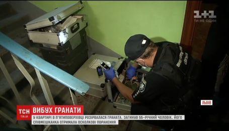 У квартирі львівської 5-поверхівки розірвалася граната, загинув чоловік