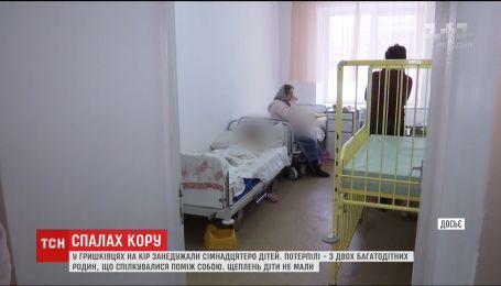 В селе на Житомирщине корью заболели сразу 17 детей