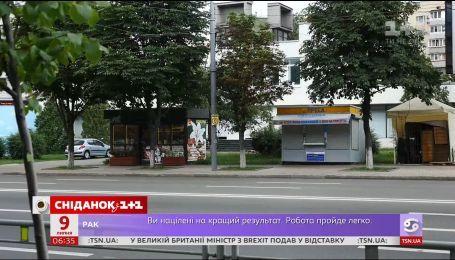 В Україні заборонять розміщувати пішохідні перешкоди