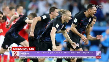 ФІФА може суворо покарати гравця збірної Хорватії