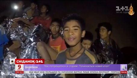 В Таиланде стартовала спасательная операция детей, застрявших в пещере