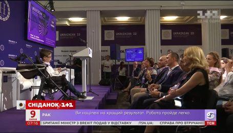В Каневе впервые прошел Международный экономико-гуманитарный форум Ukrainian ID