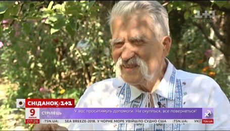 Памяти украинского диссидента Левка Лукьяненко