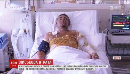 Днепровские медики спасли 24-летнего воина, получившего сложные ранение у Светлодарска