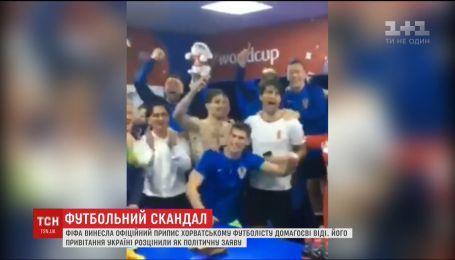 Приветствие Украине от хорватского футболиста ФИФА расценила как политическое заявление