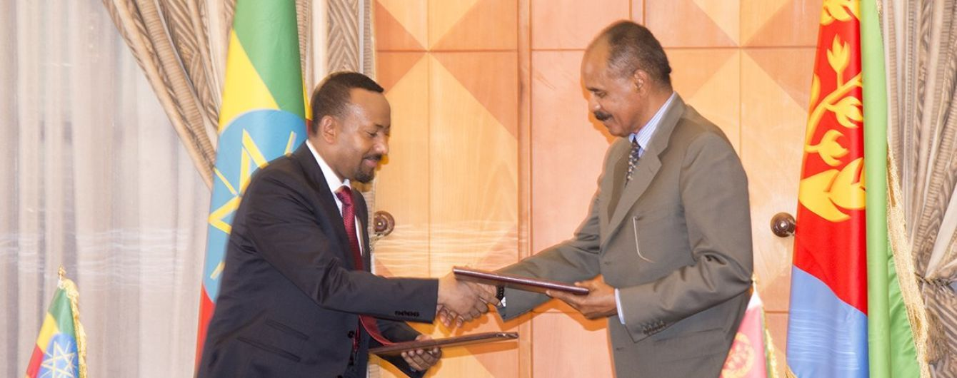 Эфиопия и Эритрея объявили конец войны